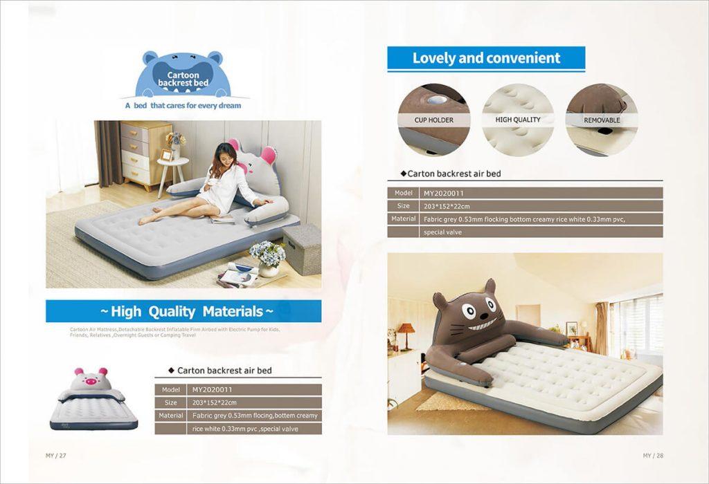 air bed electric pump